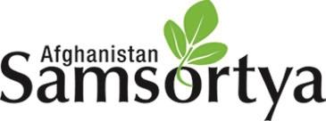 Afghan Samsortya